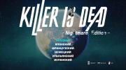 Killer is Dead Nightmare Edition (2014) RePack