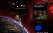 StarCraft Remastered (2017)