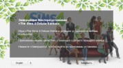The SIMS 4 / Симс 4 Deluxe Edition v.1.25.136.1020 (2016/RUS/ENG/RePack от MAXAGENT)